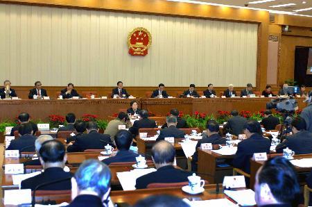 图文:全国人大常委会第19次会议第3次全体会议