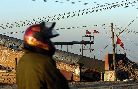 组图:山西乡镇煤矿发生透水事故2人死亡