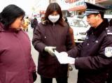 图文:公安干警发放打击倒卖车票宣传材料