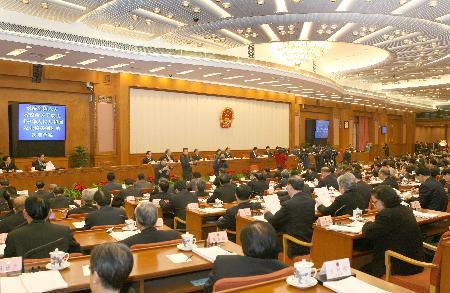 图文:十届全国人大常委会第十九次会议现场