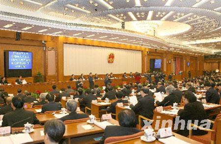 组图:十届全国人大常委会第十九次会议在京闭会