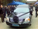 图文:汪老灵车已到追悼大厅外