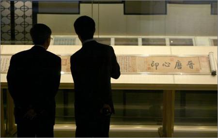图文:中国古代书画藏品展开幕
