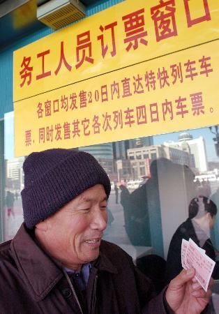 图文:农民工在北京站务工人员订票口买到车票