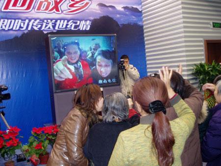 组图:新疆开通亲情新视通让湘女见到家乡亲人