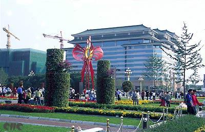 图文:北京新貌-西单商业街