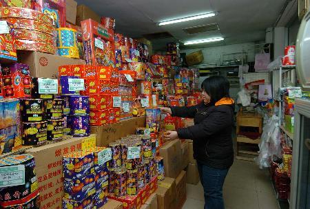 图文:[都市热点](3)北京市区开始销售烟花【爆竹