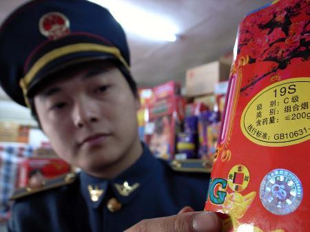 图文:[都市热点](4)北京市区开始销售烟花爆竹