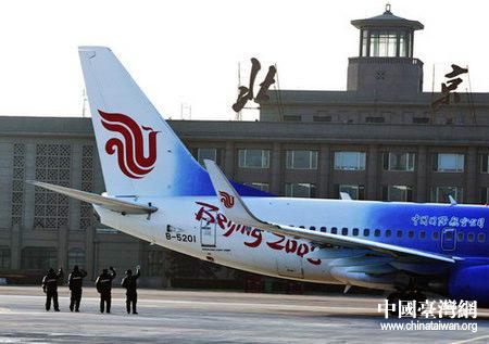 执行首飞任务的国航CA197奥运号于今早8:40从北京首都起飞,预计将于中午即可到达台北,这也将是这次春节包机北京始发首日最早到达台北桃园中正机场的航班之一。图为:北京首都国际机场停机坪上的奥运号。(陶震宇/摄)   声明:版权所有,请勿转载。如需转载请获中国台湾网授权(包括已经签约的媒体)
