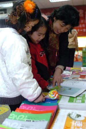 图文:孤残儿童选购新年礼物