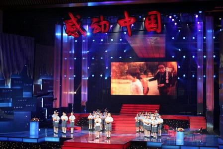 组图:感动中国颁奖开场仪式