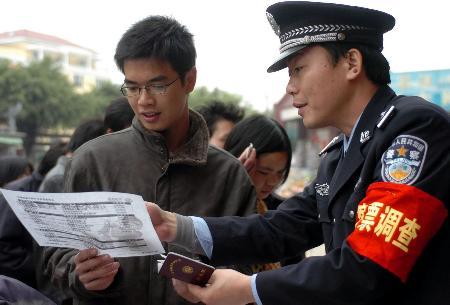 图文:民警在为学生清退票款