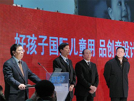 上海创意设计公司_装饰公司创意名片设计_创意服装设计