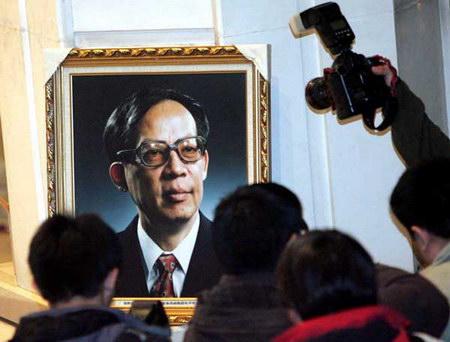 图文:北京大学王选灵堂