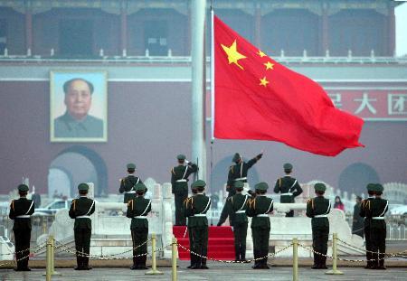 图文:五星红旗今晨在天安门广场升起