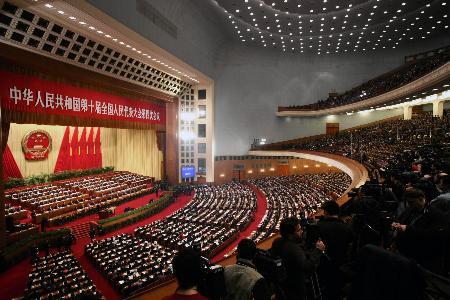 图文:十届全国人大四次会议会场内景