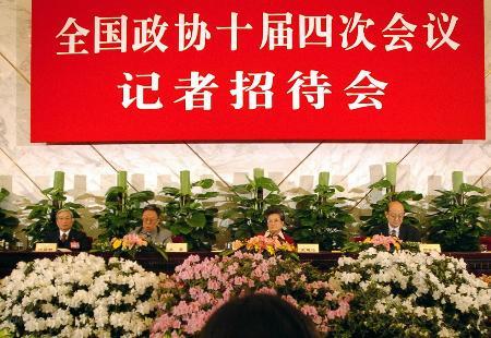 图文:政协十届四次会议举行记者招待会
