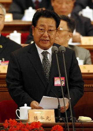 图文:全国政协副主席陈奎元主持二次全体会议