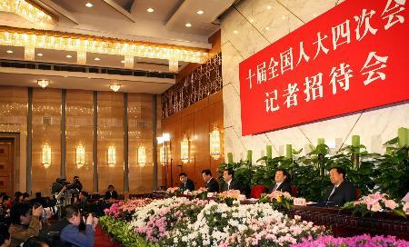 图文:十届全国人大四次会议召开记者招待会