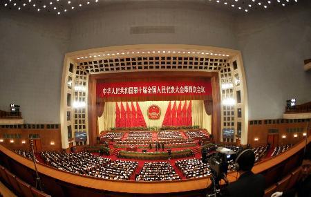 图文:十届全国人大四次会议召开第二次会议