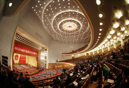 图文:十届人大四次会议举行第二次全体会议