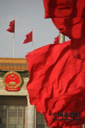 图文:政协举行闭幕式场外红旗飘扬
