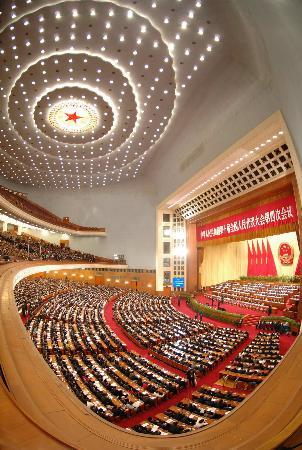 图文:十届全国人大四次会议闭幕会场