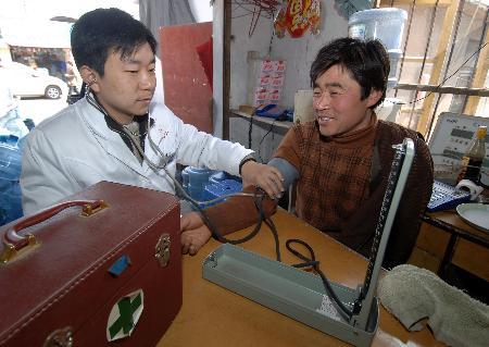 流动人口医疗卫生服务_我区设立首家企业流动人口卫生计生服务室
