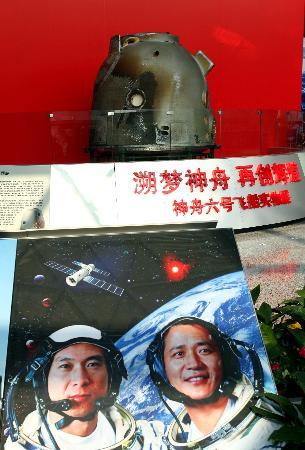 图文:神舟六号飞船实物展在沪掀起航天热(2)