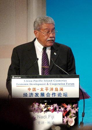 图文:斐济总理恩加拉塞在开幕式上致辞