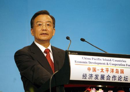 图文:温家宝出席经济发展合作论坛并发表讲话
