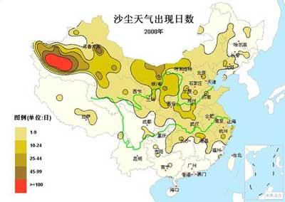 2000年沙尘天气概况(组图)