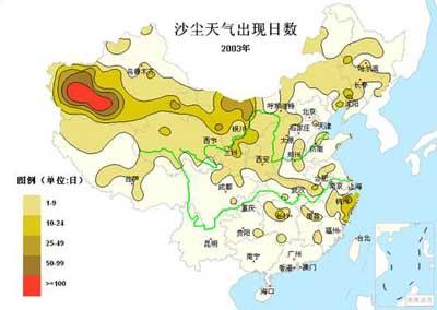2003年沙尘天气概况(组图)