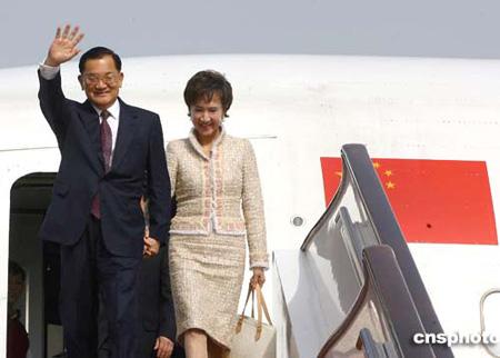 图文:连战抵京在机场挥手致意