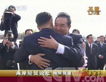 组图:陈云林迎接中国国民党代表团