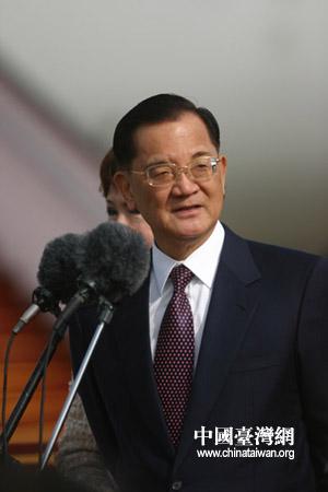 图文:连战在首都机场发表演讲