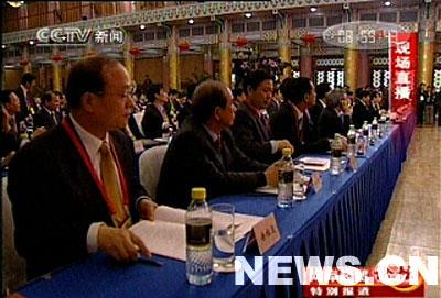 组图:两岸经贸论坛开幕式现场