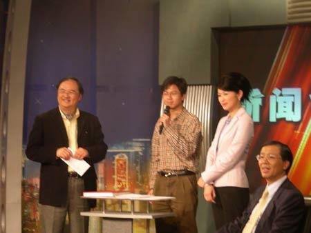 两岸主持人联手推销大陆与台湾特产(组图)