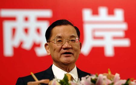 组图:国民党荣誉主席连战发表演讲