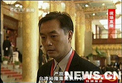 图文:台湾裕隆集团执行长严凯泰接受采访