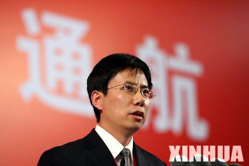 图文:张冠华在两岸经贸论坛上发言