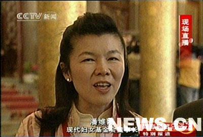 图文:潘维刚接受采访