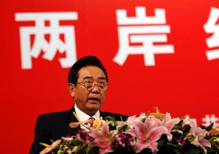 图文:陈云林在闭幕式上讲话