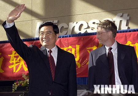 组图:胡锦涛参观微软公司总部