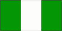 尼日利亚概况(组图)