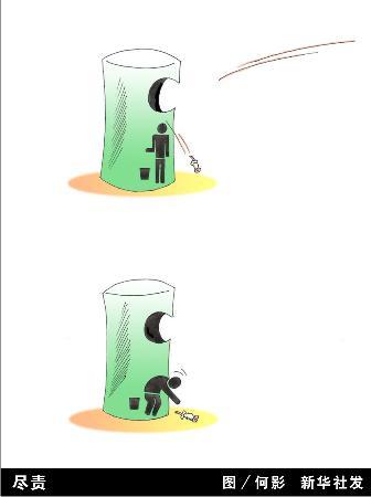 扔垃圾要确保扔进垃圾箱里
