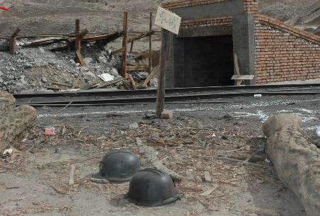 甘肃一煤矿发生一氧化碳中毒事故9人死亡 1图片 37189 450x305