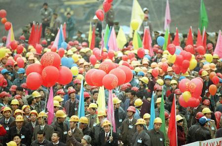 图文:1994年建设者参加三峡工程正式开工典礼
