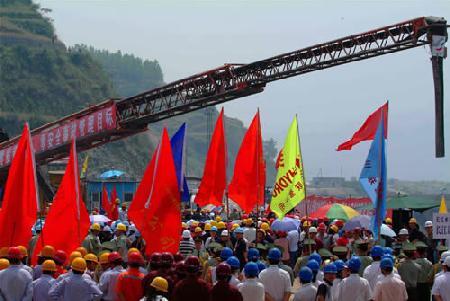 图文:建设者用简朴仪式庆祝三峡大坝建成