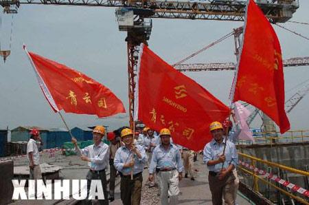 图文:建设者进入会场庆祝三峡大坝建成